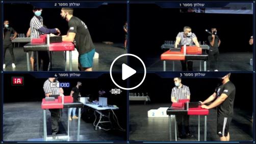 הסרטון המלא – אליפות ישראל בהורדת ידיים 2021